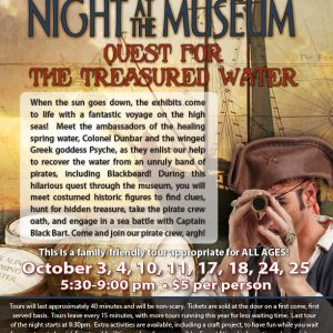 Night at the Museum Exhibit - Waukesha County Museum